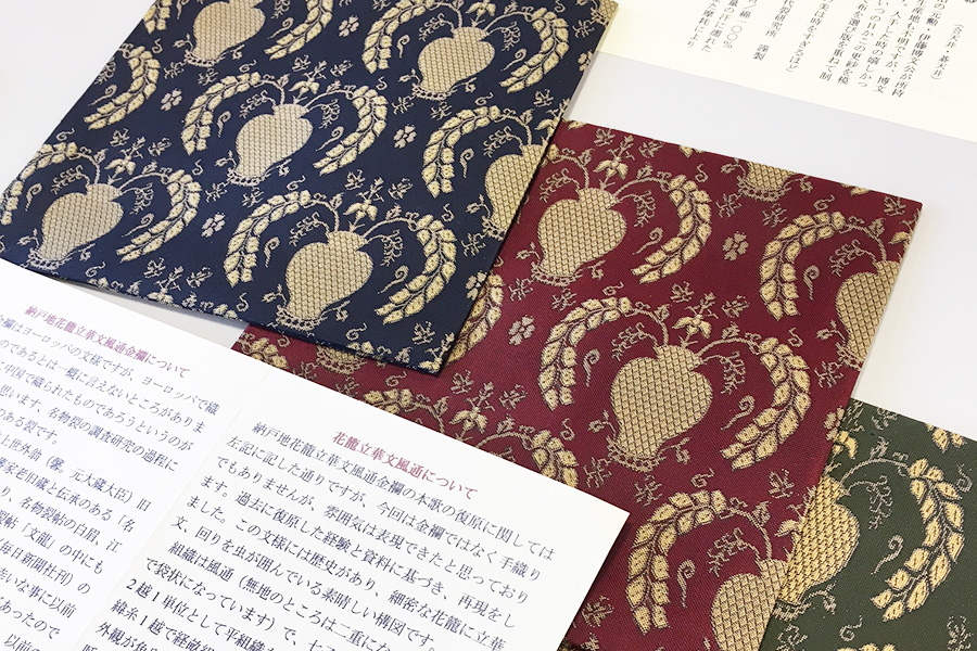 http://blog.yamamoto-kimono.jp/?eid=1025598